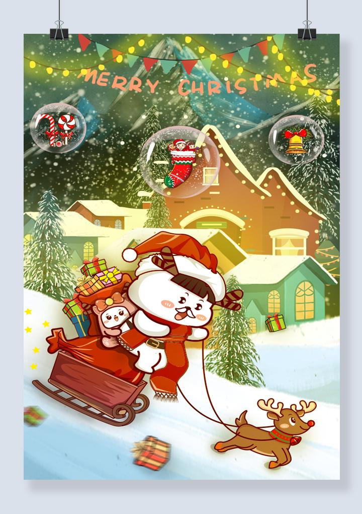 卡通形象圣诞节海报