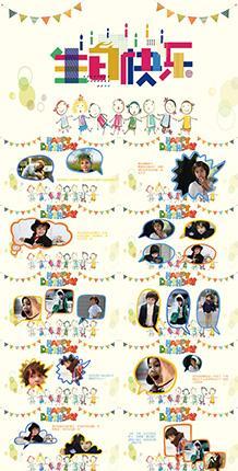 卡通儿童生日快乐成长纪念相册PPT模板