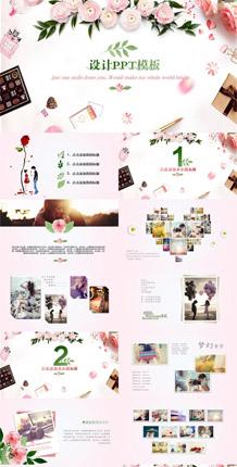 粉色玫瑰恋爱主题PPT模板