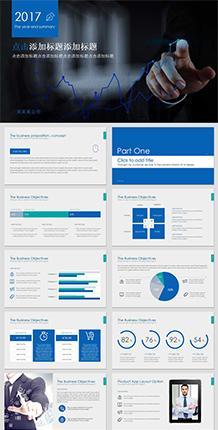 蓝色商务简洁风格汇报总结PPT模板