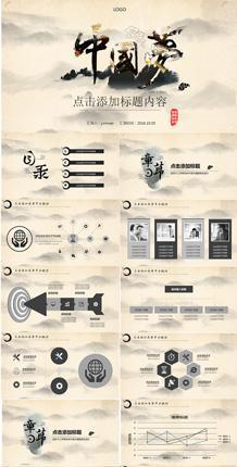 中国梦金黄色灰色中国风PPT模板
