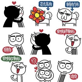 七夕专用喵