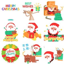 圣诞快乐1