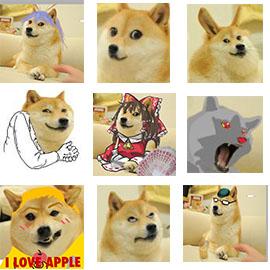 doge狗狗1