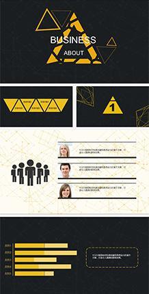黄色百变几何PPT模板