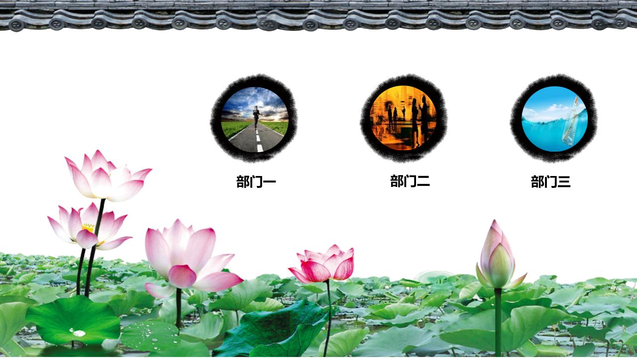 景区园区旅游景点观光模板