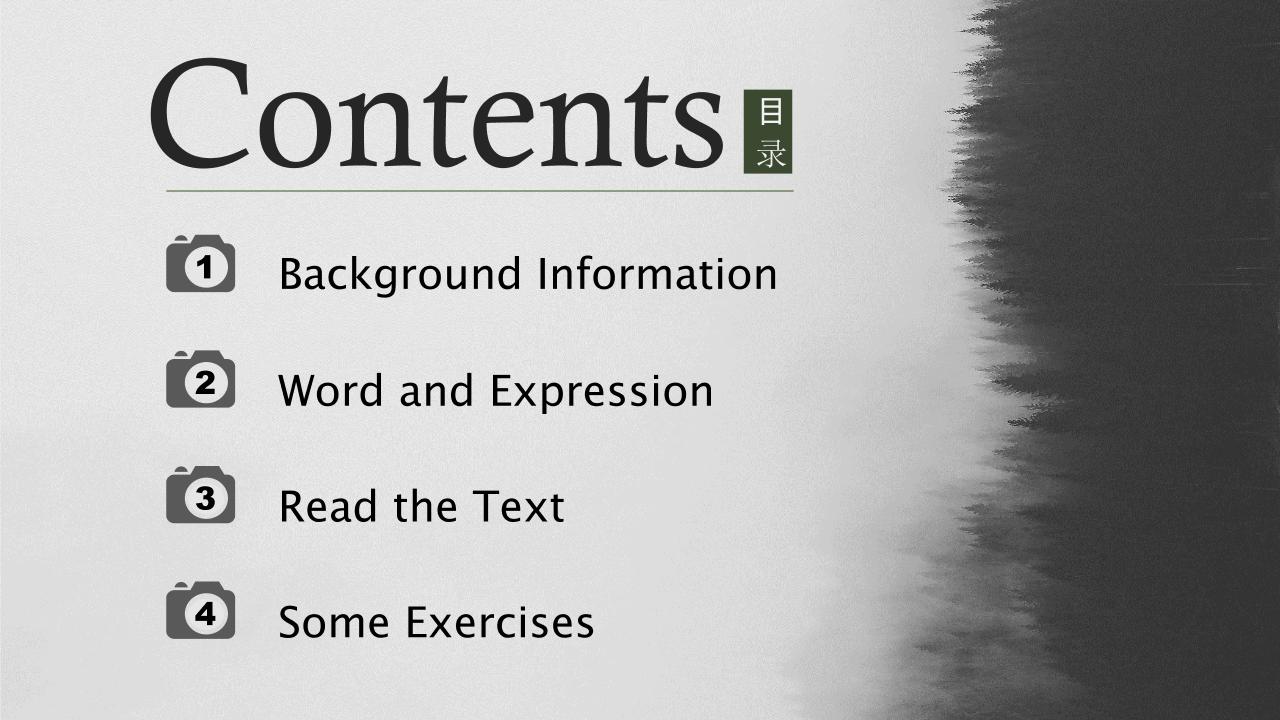 英语范文课件模板