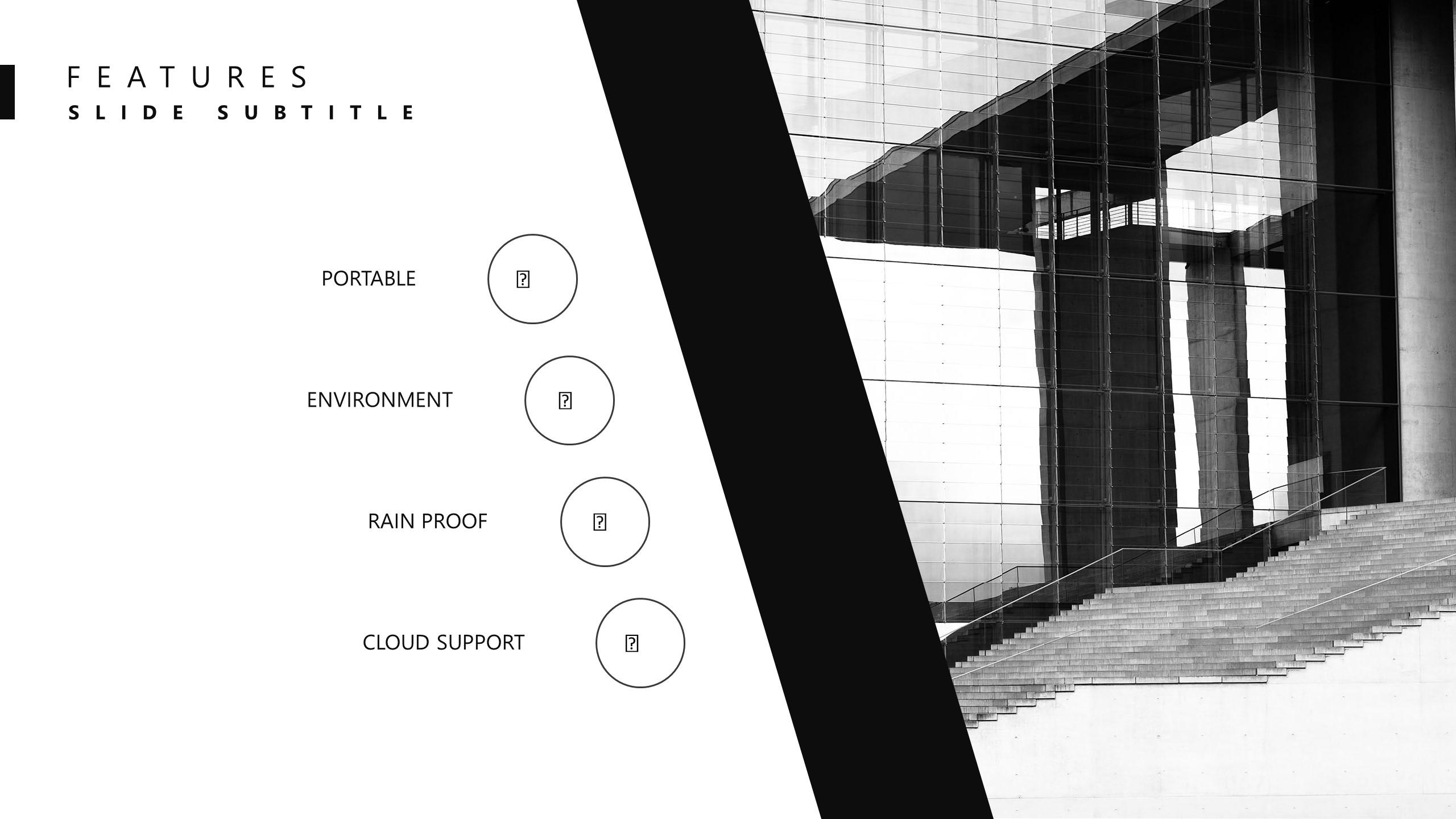 变形建筑PPT模板