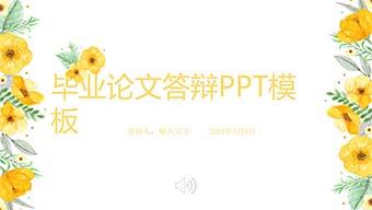 黄色灿烂手绘小花毕业答辩PPT模板
