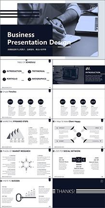 简约品牌宣传公司介绍商务通用模板