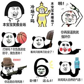 暴漫斗图3